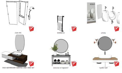دانلود انواع آبجکت های سرویس بهداشتی و حمام اسکچاپ 01